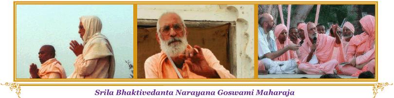 banner-gurudeva.png