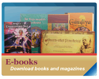 Bhakti Books