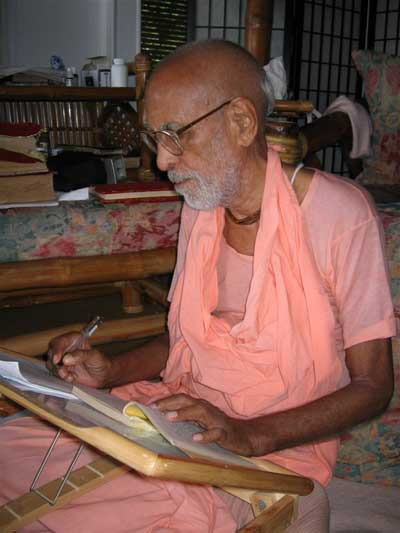 Gurudeva Hawaii writing