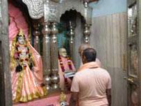 Srila Narayana Maharaja