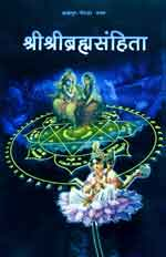 Ebook brahma download biography