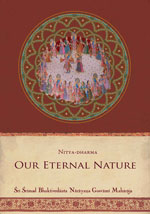 Our Eternal Nature 2013