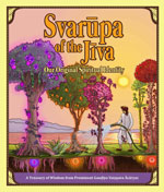 svarupa of the jiva