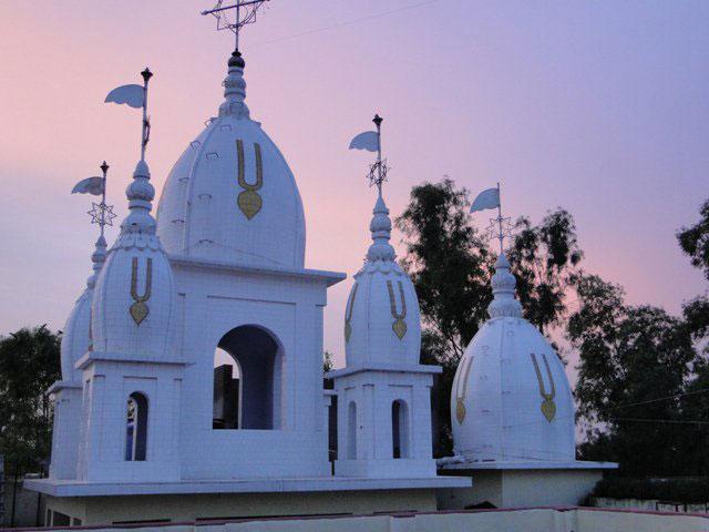 Sri Sri Radha Raman Vihari Gaudiya Math - Janakpuri - Delhi